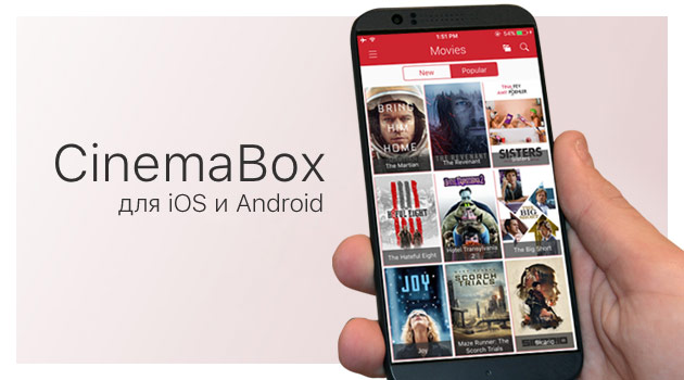 Cinema Box App for PC, Laptop on Windows (7, 8 1 & 10